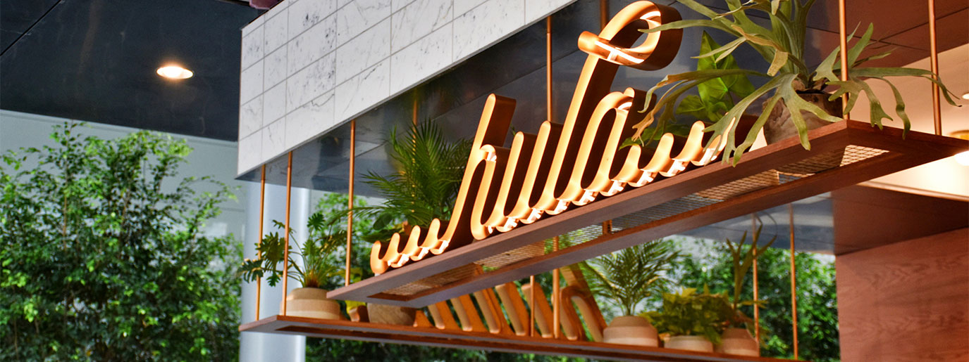 Oakmont warmly welcomes our new client: Hula